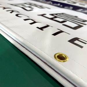 シートサイン。