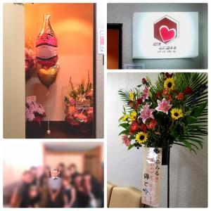 **岡山市北区 心に染みるさん 3周年おめでとうございます**