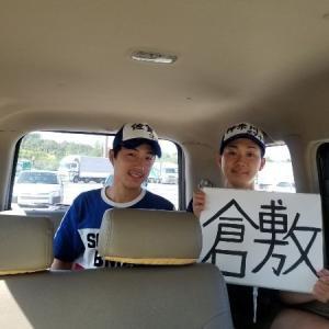 **神奈川から佐賀までヒッチハイクですって♪**
