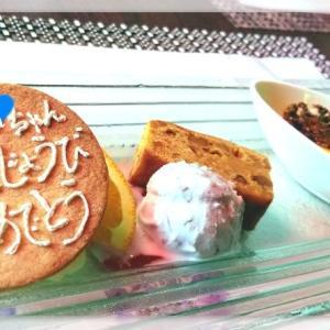 **岡山市中区 カフェレストラン La Mere( ラ・メール)さん あんじゅさんからバースデープレゼント**