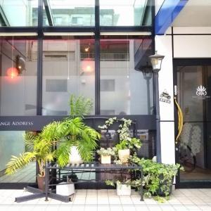 **岡山市北区内山下に新オープン CAFE & BAR  UCHISANGE ADDRESS ( 内山下アドレス )さん**