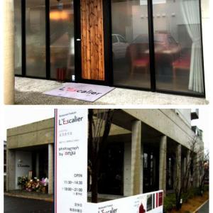 **岡山市北区 L'Escalier ( エスカリエ )さんでクリスマス&バースデーランチ♪**