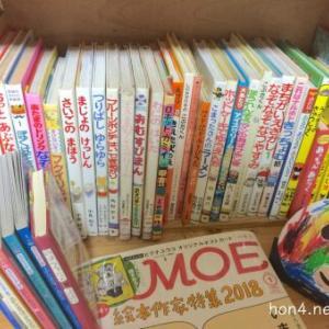 幼年童話の本棚はじめました。*5才長男編