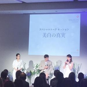エンビロン美白の新製品プレス発表会でトークショーでした