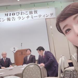 MIOびわこ滋賀 U-15 祝ベスト8!!