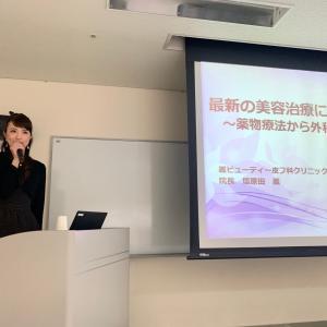 大津市薬剤師会で講演してきました!