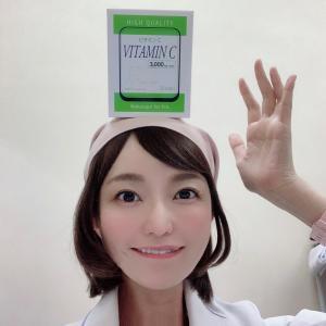 高濃度ビタミンCサプリ!