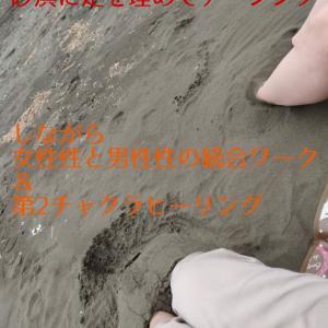 【ヒーリングさんぽ】海でぽかぽか♪