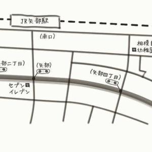 【ニ井見美香個展】CHIBISHIRO道案内