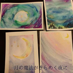 【冬のきらめきアート展】にじみアート