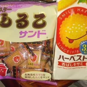 お菓子がダイスキ!