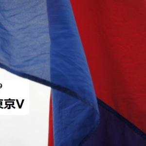 2019 10.19 vs東京V