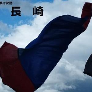 第99回天皇杯準々決勝 vs長崎