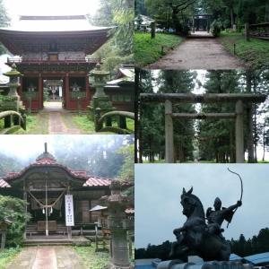 2020 夏の北関東歴史旅 15.那須神社