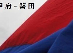 2020 11.21 甲府-磐田