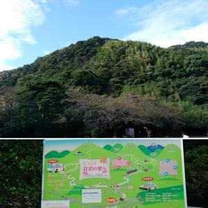 2021 秋の歴史旅 2.花沢城