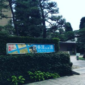 「四条派への道」と「河鍋暁斎」展