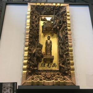 「因幡堂平等寺」と一遍聖絵