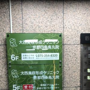診療時間拡大のお知らせ!!