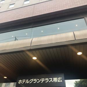【北海道ガーデン街道 女子ひとり旅】ホテルグランテラス帯広