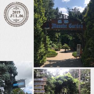 【北海道ガーデン街道 女子ひとり旅】レポ最終回☆真鍋庭園
