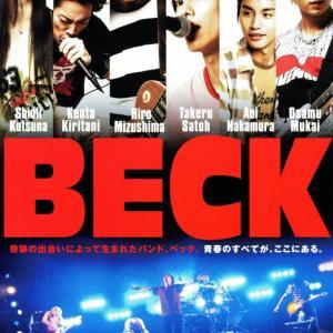"""リクエスト上映""""BECK"""""""