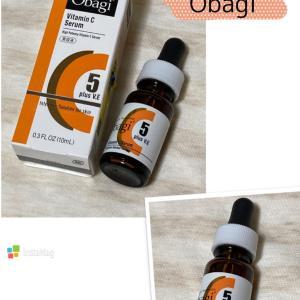 Obagiの美容液