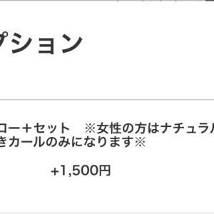 極楽ヘッドスパ♡head CONCIERGE