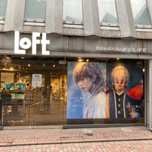 渋谷LOFTのるろ剣ポップアップストアと写真展