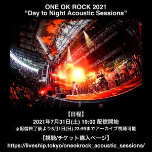 ONE OK ROCK 2021〜Day to Night Acoustic Sessions〜