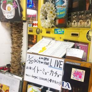 1/25イトーミョーカチョーライブ☆mahalo♪♪♪