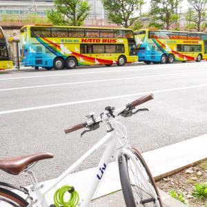 日本にいながらハワイとつながる〜自転車イベント〜