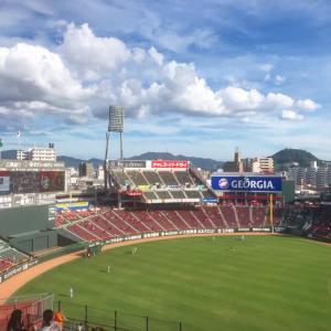 初☆MAZDA zoom zoomスタジアム広島で野球観戦