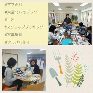 <今週の「お題」発表!!!〆切15時まで☆スクラップブッキング講座のご紹介も!!!>