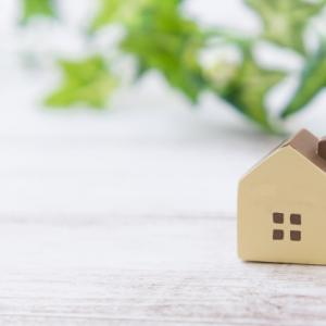 夏休み企画!あなたの住みたいお家、形にしてみませんか?