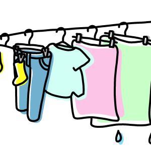 洗濯物次はどこに干せばいいの?