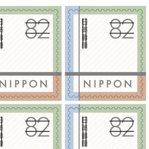郵便局公式のシンプルデザイン切手