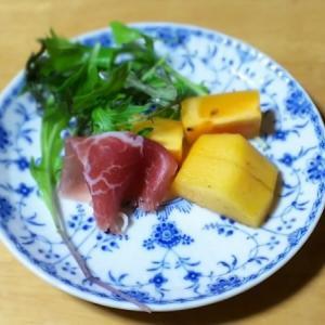 生ハムと庄内柿と水菜