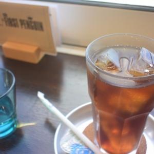 Fast Penguin でお茶