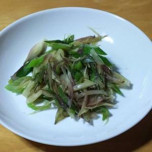 茗荷と葱の温サラダ風