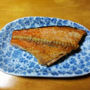 桜鱒の焼き物