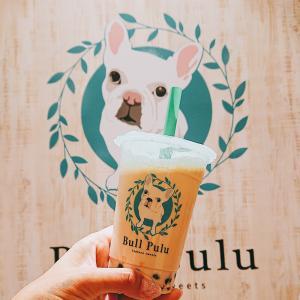 BullPulu 豊橋ココラアベニュー店