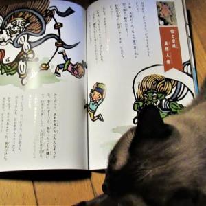 野村たかあきさんを訪ね、『絵本 上毛かるた』を読んでたら、『語り継ぐもの』を思い出して…