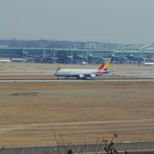 仁川空港オソンサン展望台へ おさんぽ