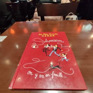 ♡【パリグルメ】中国の手打ち麺が食べられるレストラン♡