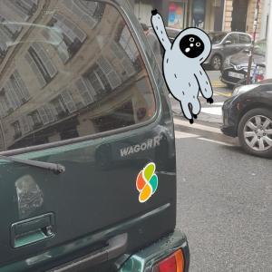 ♡【パリの日常】パリの街中で見つけた日本の意外なもの♡