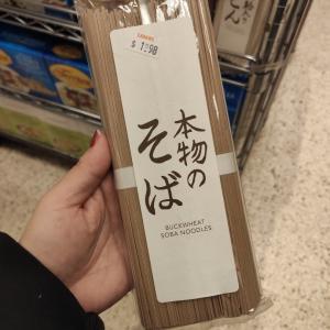 異国で見つける日本のもの