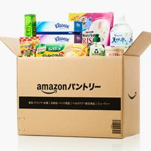 【Amazon】導入を検討しているサービス