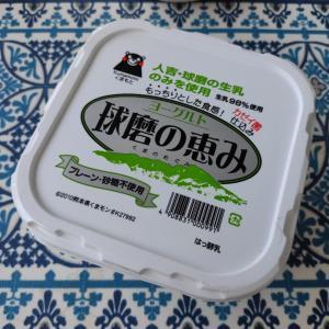 【petet déjeuner】フランス人が探し求めるFromage blanc