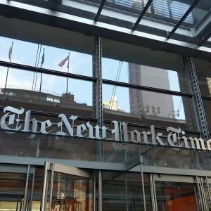 ♡ニューヨーク旅行の始まりはThe New York Timesのビルから♡